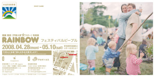 07_04_festivalpeople002