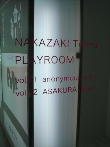 07_07_nakazakitohru016