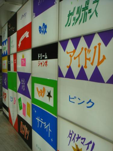 07_07_nakazakitohru036