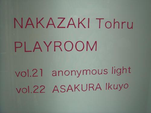 07_07_nakazakitohru038