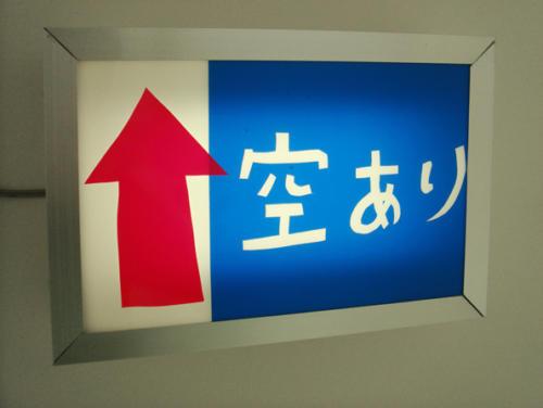 07_07_nakazakitohru044