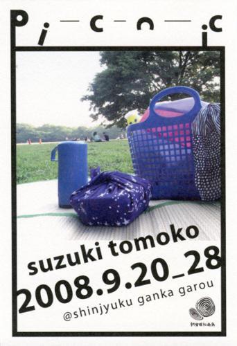 08_09_picnic001