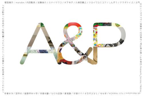 09_07_aap001