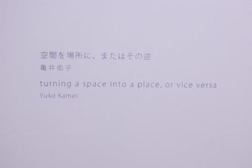 09_07_kamei007