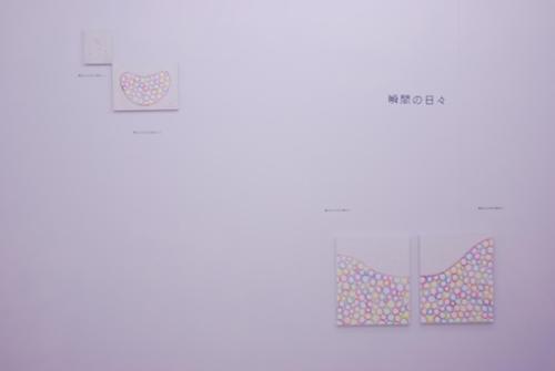 09_09_nagamine005