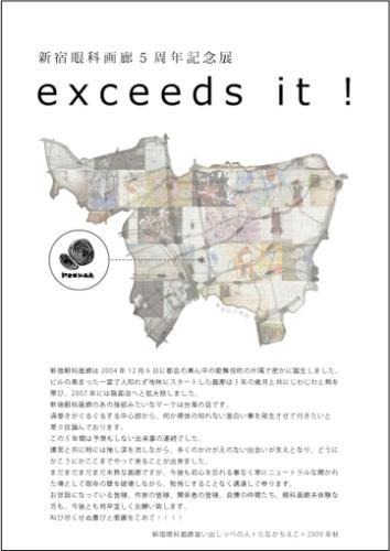 09_12_exceedsit001