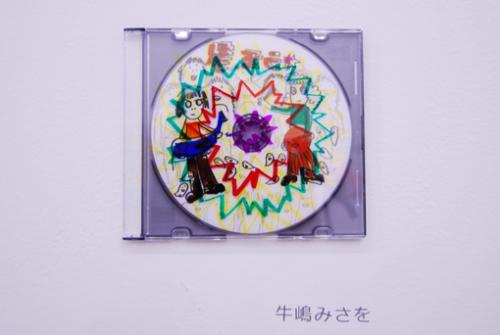 09_12_hoshikira007