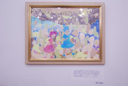 09_12_hoshikira008