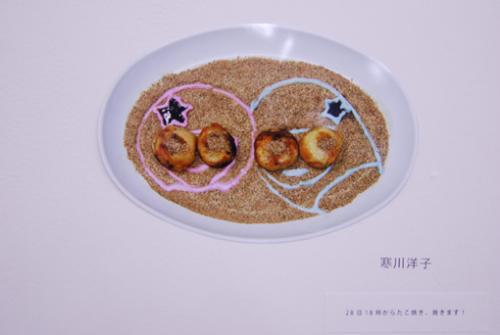 09_12_hoshikira011