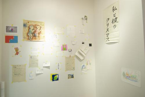09_12_hoshikira032