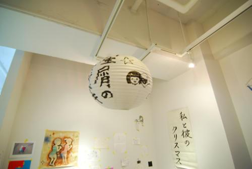 09_12_hoshikira033