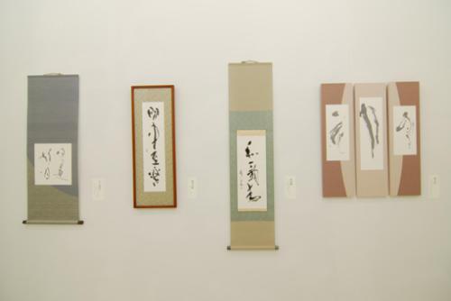 10_01_kikuchikinko012