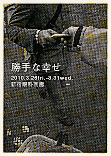 10_03_kouzuma001