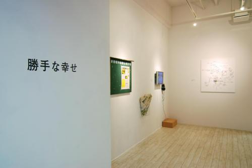 10_03_kouzuma004