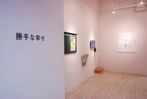 10_03_kouzuma005