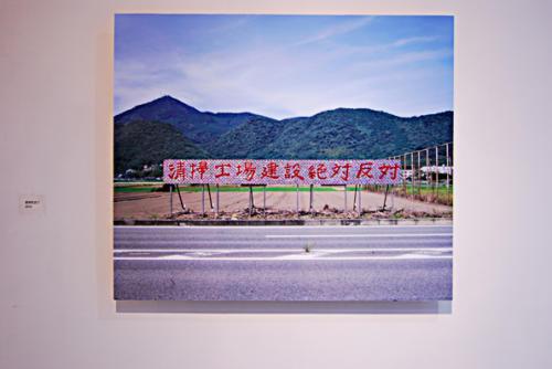 10_03_kouzuma012