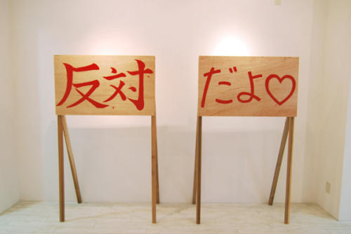 10_03_kouzuma014