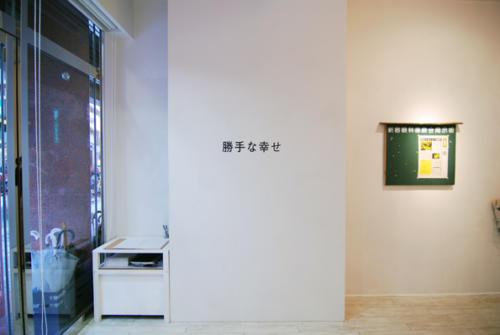10_03_kouzuma017