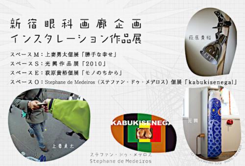 10_03_mitsuoki001