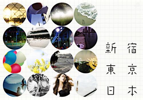 10_04_shinjyukuten001