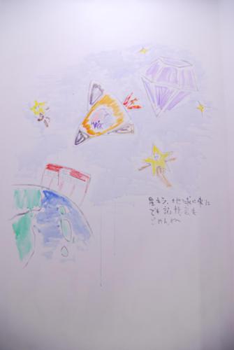 10_07_hoshikira010