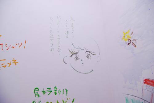 10_07_hoshikira011