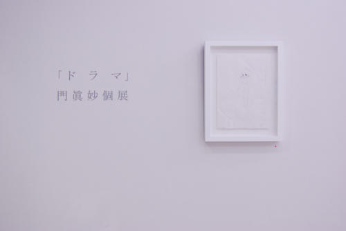 10_09_monma003