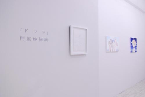 10_09_monma028