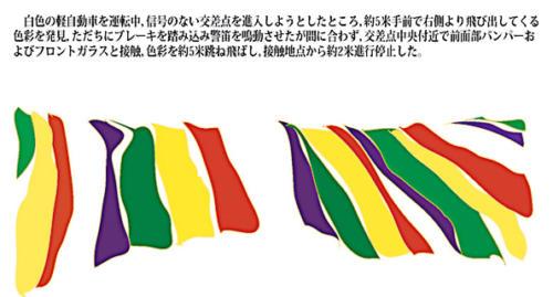 10_09_takamura001