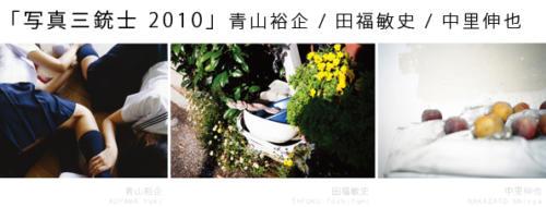 10_11_sanjyushi001