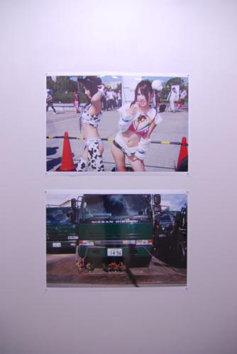 10_11_sanjyushi029