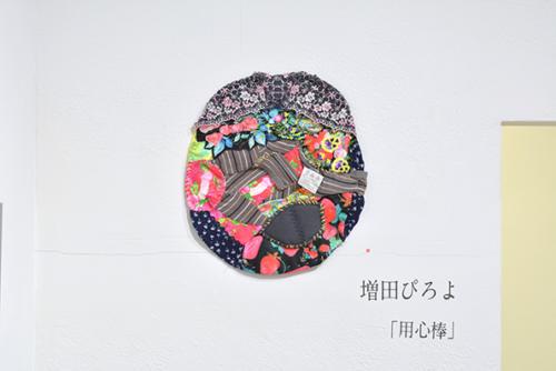 116_11_yukiyuki_e010