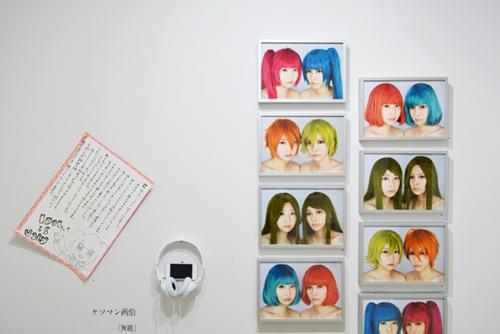 116_11_yukiyuki_e018