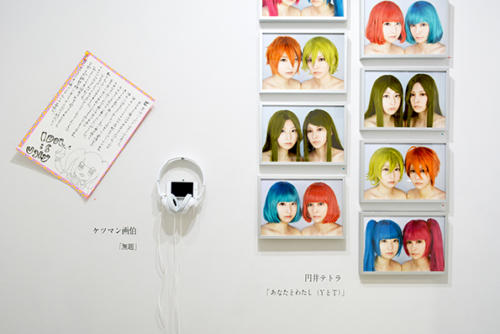 116_11_yukiyuki_e019