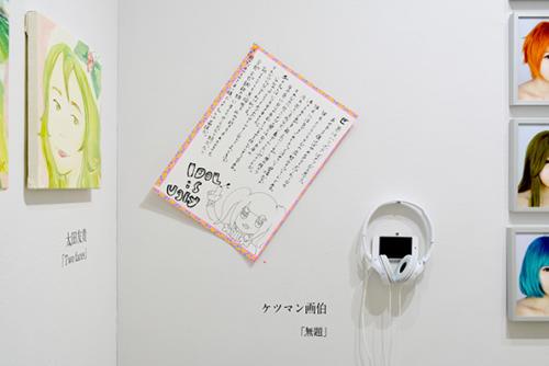 116_11_yukiyuki_e021