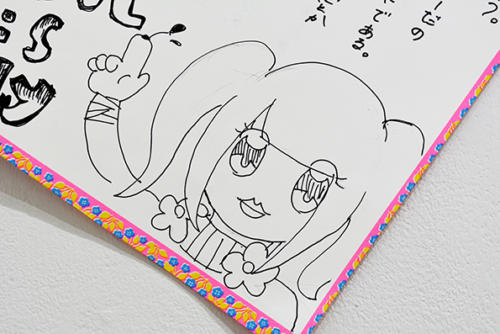 116_11_yukiyuki_e023