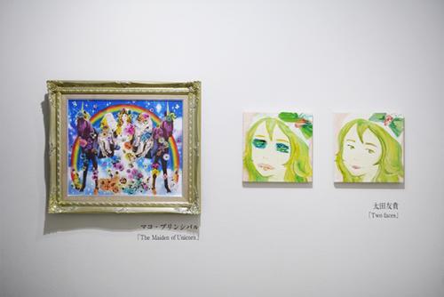 116_11_yukiyuki_e024
