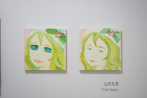 116_11_yukiyuki_e025