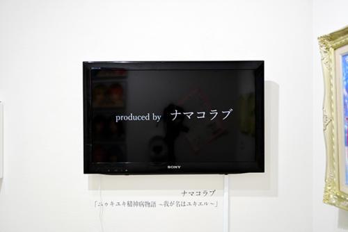 116_11_yukiyuki_e032