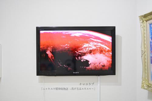 116_11_yukiyuki_e034