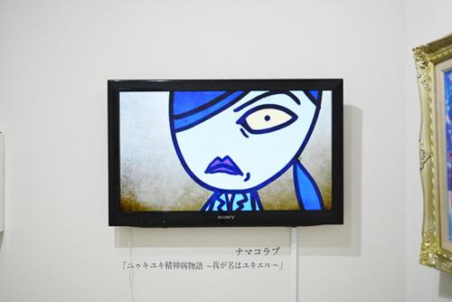 116_11_yukiyuki_e040