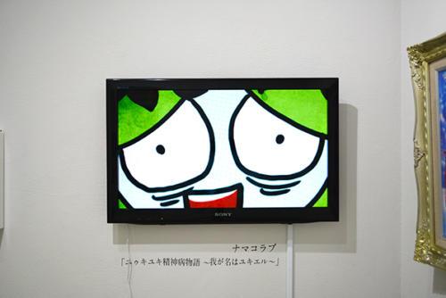 116_11_yukiyuki_e041