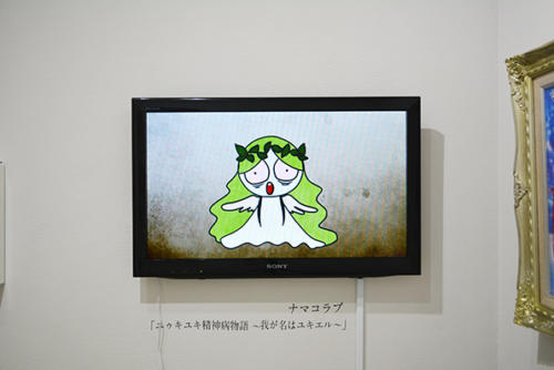 116_11_yukiyuki_e044