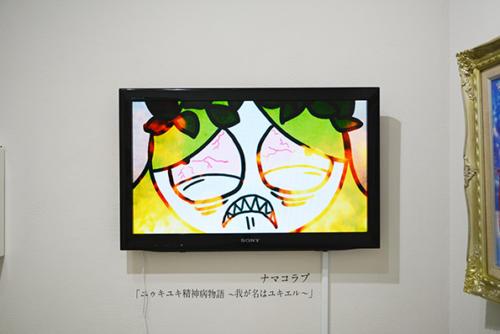 116_11_yukiyuki_e048