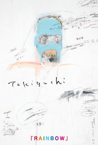 11_04_takiguchi001