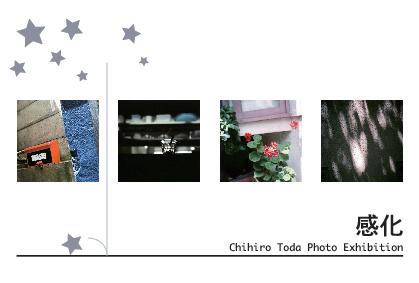 11_08_toda001