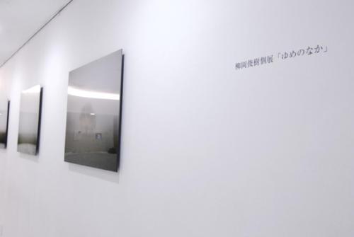 11_08_yanaoka003