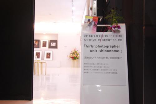 11_09_girls007