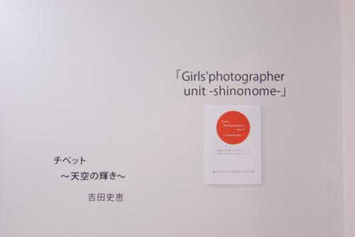 11_09_girls010