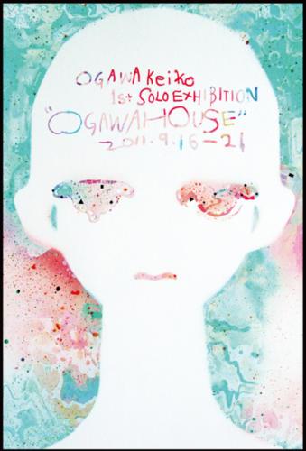 11_09_ogawakeiko001